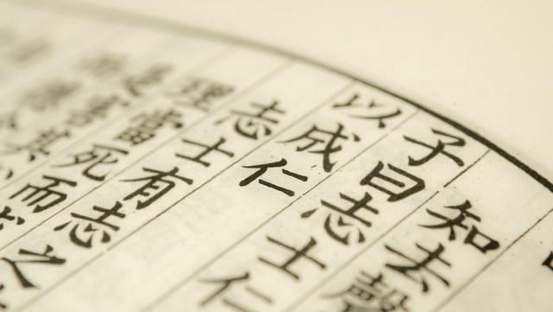 תרגום לסינית מקצועי מול המתרגם של גוגל