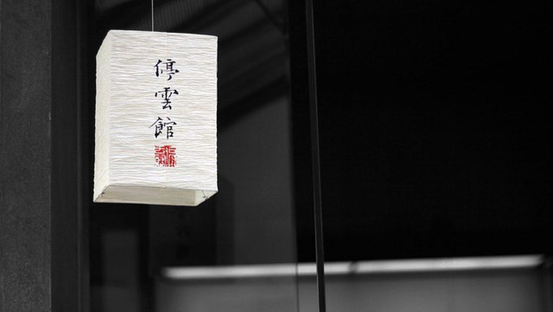 תרגום מעברית לסינית – תרגום אנושי, לא אוטומטי