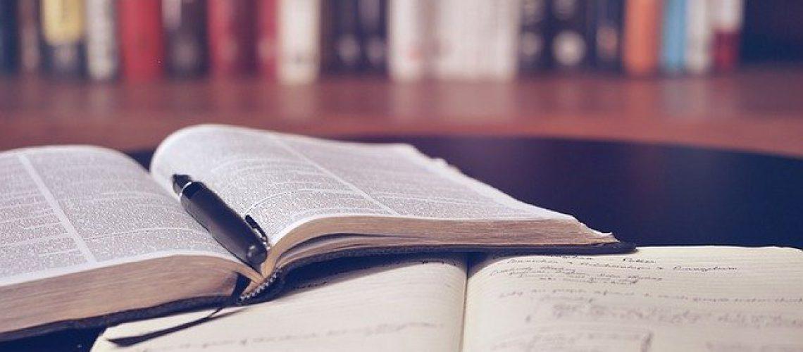 סמינריון בחינוך